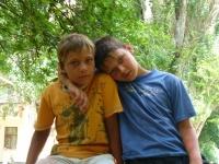 Юра и Дима