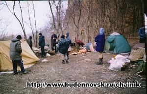 Установка лагеря (подножье г.Острая)