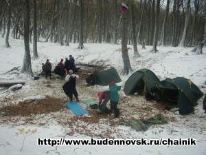 Начинаем сбор лагеря
