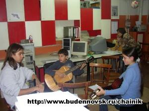 Занятия по гитаре