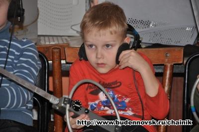 radio-srp 12