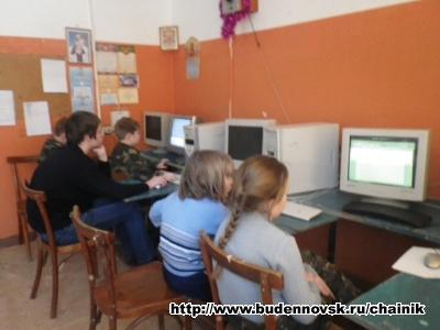 Занятия по компьютерам
